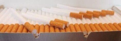 Табачные изделия в виде тонкой электронные сигареты купить интернет магазин в москве